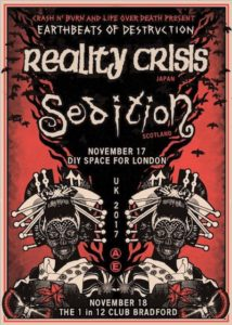 Reality Crisis / Sedition