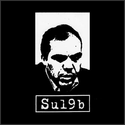 """Su19b - Demo 97 7""""EP"""